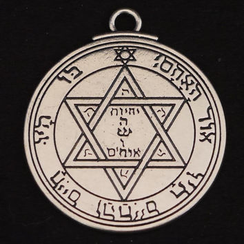 Pentacle of Mars | Talisman | Key of Solomon Seal | Pendant | Goetia | Goetic Seal of Mars