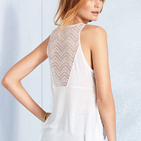 Lace-inset Shirttail Tank - Victoria's Secret