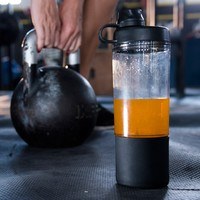 FuelshakerPro™- The Perfect Shaker Bottle