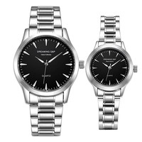 Gladiator Bonnie & Clyde His and Hers Watch Set for Valentine's Day