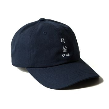 ANTI SOCIAL SOCIAL CLUB — THE CLUB HAT