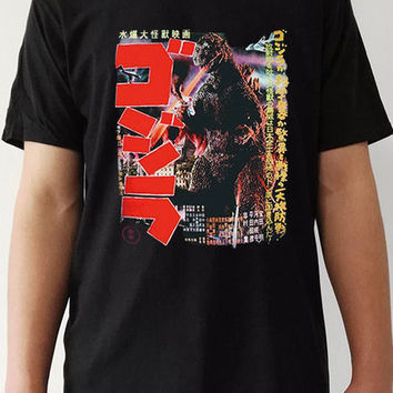 Mens 1954 Godzilla T-Shirt - 2 Colors