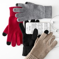Women's Touch Screen Cashmere Gloves | Mark and Graham