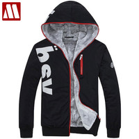 New Arrival Men Winter Coat Hoodie Jacket Outwear Men's Winter Hood Warm Coat Jackets
