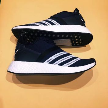 White Mountaineering x Adidas NMD R2 PK Boost