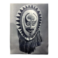 New Guinea mask poster, c.1970. Graphic design education by Reinhold Visuals