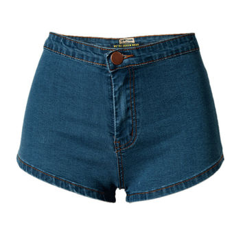 High Waist Back Pocket Denim Shorts