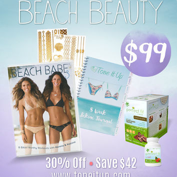 Beach Beauty Bundle