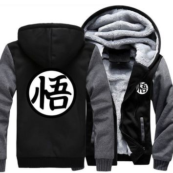 fashion  men jacket dragon ball z baseball son goku costumes anime drake halloween hoody goku sweatshirt