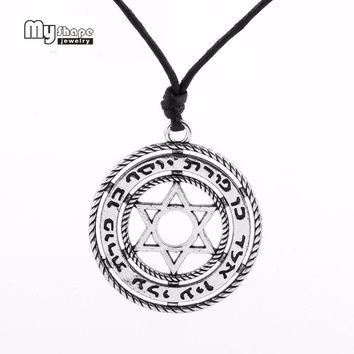 Magen Star of David Necklace - Joseph's Protective Blessing