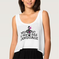 Music is my 2nd language tank top
