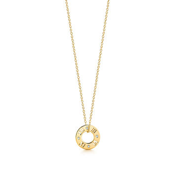 Tiffany & Co. - Atlas®:Pierced Pendant