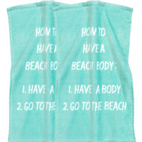 H&M 2-pack Guest Towels $9.99