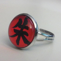Naruto Itachi Uchiha Cosplay Adjustable Glass Stone Ring
