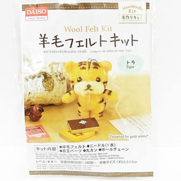Needle Felting Kit Wool Felt DIY Kit for Handmade Baby Tiger Boy Doll