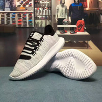 """Adidas"" Fashion Casual Small Coconut Breathable Knit Unisex Sneakers Couple Running Shoes"