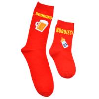 Daddy and Me Drinking Buddies Sock Set