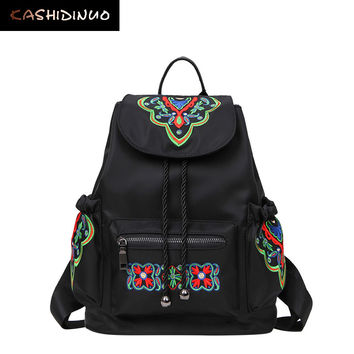 KASHIDINUO Brand National Women's Nylon Backpacks Vintage School Students Bags waterproof Girls Female Embroidered Bags Mochila