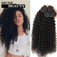 Beauty Mongolian Afro Kinky Curly Virgin Hair 10A Grade Remy Curly Hair 3 bundle deals HJ Virgin Mongolian Curly Hair Extensions