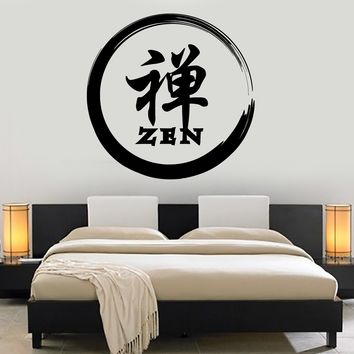 Vinyl Wall Decal Zen Enso Circle Calligraphy Hieroglyph Asian Stickers Unique Gift (ig4215)