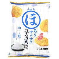 Baked Okinawa Sea Salt Senbei Rice Crackers by Kingodo 4.4 oz