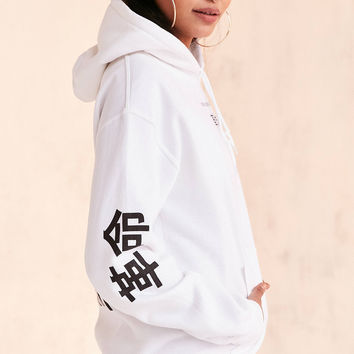 BDG Graphic Hoodie | Urban Outfitters