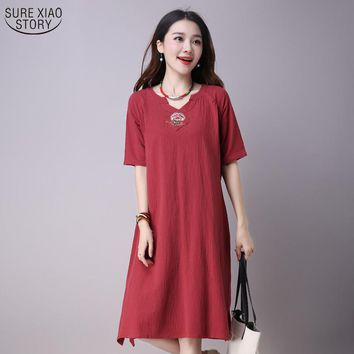 Short Sleeve Loose  Casual Dresses 905C 25
