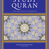 The Study Quran - Hard Cover