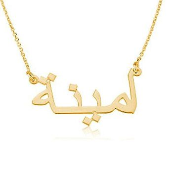 Arabic Name Plate Necklace
