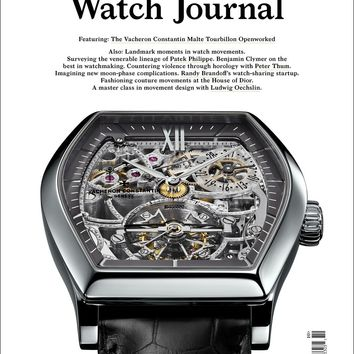 Watch Journal (October, 2014) The Movement Issue