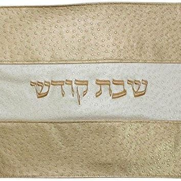 Ben and Jonah Challah Cover Vinyl-Ivory and Gold Dotted Runner Banner