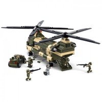 Military Cargo Helicopter - Lego Compatible