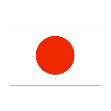 160 * 240 cm flag Various countries in the world Polyester banner flag    Japan