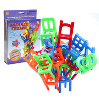 18Pcs Lot Chair Shape Blocks Plastic Balance Toy Stacking Chairs for Kids Desk Educational Play Game Balancing Traning Toys