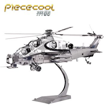 "Funny 3D Metal Puzzle of 'WUZHI Helicopter"" DIY 3D Laser Cutting Jigsaws Military Simulation Model Kids Educational Toys Gifts"