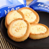 Japanese Food Sweets Almond butter biscuit cookies Biscuit Japan Snack Kids Gift