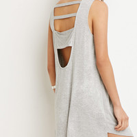 Heathered Ladder Back Top