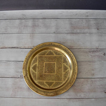 Brass Tray/ Vintage Brass Tray/ Plant Tray/ Brass Plate/ Boho Brass Tray/ Brass Vanity Tray/ Celtic Knot / Gold Tray/ Decorative Tray