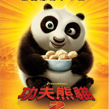 Kung Fu Panda 2 (Taiwanese) 11x17 Movie Poster (2011)