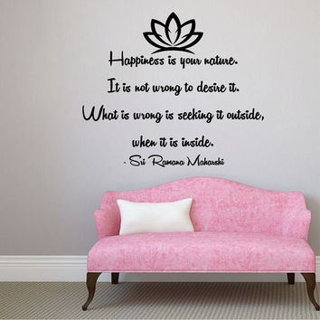 Wall Decals Quote Vinyl Decal Sticker Happiness Is Your Nature Lotus Flower Yoga Studio Interior Design Living Room Decor KT141