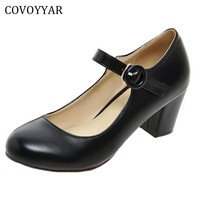 Elegant Thick Heel Women Pumps Mary Jane 4 Colors Work Shoes 2017 Spring Fall Buckle S