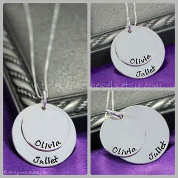 Hand Stamped Necklace, Personalized Mommy Necklace, Two layer Mother's Necklace, Sterling Silver Mom Necklace, Mom of Two Necklace