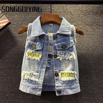 SONGGUIYING A17 Children Denim Vest Coat for Boys and Girls Fashionable Five-star Pattern Waistcoat for Spring and Summer