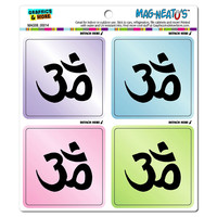 Om Aum Yoga MAG-NEATO'S TM Car-Refrigerator Magnet Set