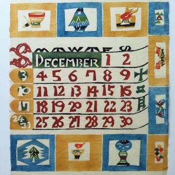 December Mid Century Japanese Calendar Wall Art
