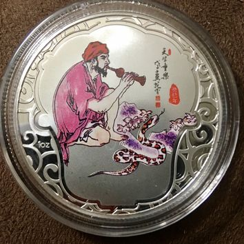 2013 Chinese 1oz Year of the Snake Commemorative Coin