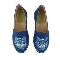 Tiger Embroidered Espadrilles