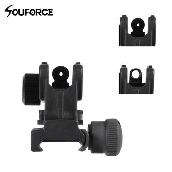 Detachable AR Dual Apertures A2 Rear Sight Fits 20mm Mount All Flat Tops Gun Rifle Sight Accessories for Hunting Rifle Scope
