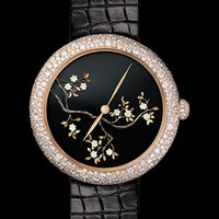 CHANEL - Watch Coromandel