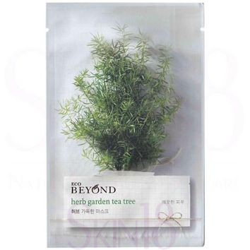 Beyond Herb Garden Tea Tree